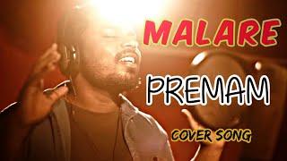 MALARE SONG PREMAM MOVIE | ALLWYN ALFRED COVER