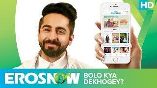 Mudit downloads Eros Now | Ayushmann Khurrana