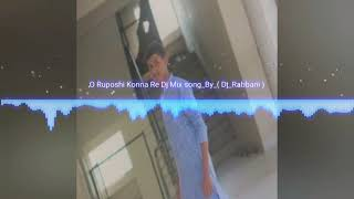 O Ruposhi Konna Re Dj Mix song_By_( Dj_Rabbani )