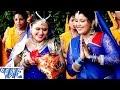 HD चल सखी पूजे माई के - Chala Sakhi Puje - Pujan Devi Mai Ke - Anu Dubey - Bhojpuri Mata Bhajan 2015