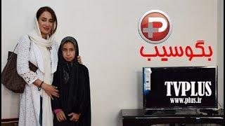 ضجه های دردناک عاشق ترین زن ایران، بغض خانم سوپراستار را منفجر کض