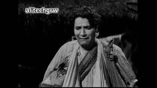 Sansar 1951 full hindi movie by alitechgrw