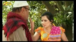 বুড়ার চার নাম্বার বউ | Bangla Comedy Video Clip | CD Vision | 2017