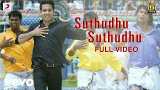 Kanden Kadhalai - Suthudhu Suthudhu Video | Vidyasagar
