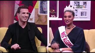 ملكة جمال الجزائر خديجة بن حمو تواجه تعليقات صادمة ضدها ؟