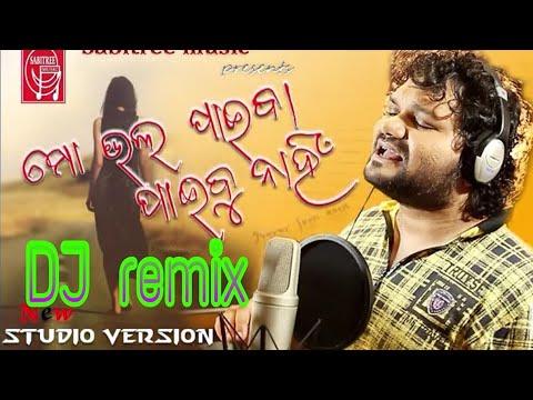 Bhuligalu tu Mo manare tike dukh___ new odia dj song__Ft_Human Sagar__Full DJ songs DJ songs
