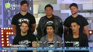 Arabs Got Talent- عرض النصف نهائيات – Cascade