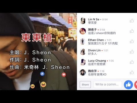 Xxx Mp4 J Sheon 東東槍 3gp Sex