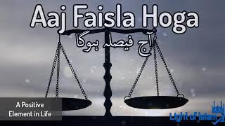Aaj Faisla Hoga - Most Emotional Bayan By Maulana Tariq Jameel - Latest Bayan