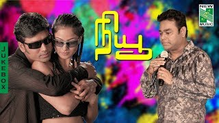 New  | Tamil Movie Audio Jukebox | A.R.Rahman Hits