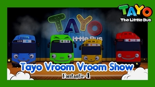 Fantastic Four(4)! l Tayo Vroom Vroom Show l Tayo the Little Bus