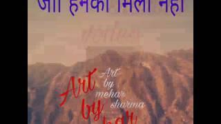 Pyaar kahani  हिमाचली वीडियो अटाल