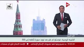 موجز أخبار التاسعة صباحاً - الثلاثاء 24 أبريل 2018