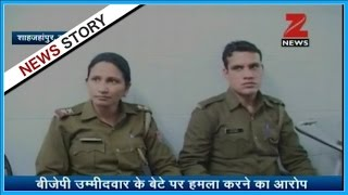 Lady police officer beaten by son of BJP candidate in Shahjahanpur