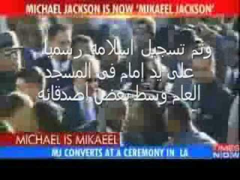 مايكل جاكسون يعلن اسلامه رسميا سبحان الله