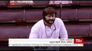 Sh. Anubhav Mohanty's remarks on construction of barrages on Mahanadi river affecting farmers