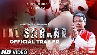 Official Trailer: Lal Sarkar    Abhijit Ashok Paul    Full HD Video