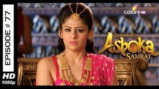 Chakravartin Ashoka Samrat - 19th May 2015 - चक्रवतीन अशोक सम्राट - Full Episode (HD)