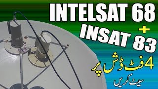 Intelsat-20 With Insat-4A Dish Setting on 4 Feet