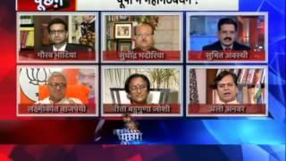 Mahagathbandhan Ki Peravi Kar Akhilesh Ne BJP Se Pahle Hi Round mein Haar Man li?