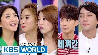 Hello Counselor - Kim Wonjun, Bada, Hwang Chiyeol, Chahee & Yein (2015.08.03)