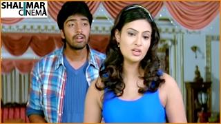 Blade Babji Telugu  Movie || Allari Naresh ,Sayali Bhagat Funny Comedy Scene