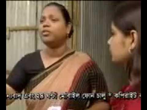 bangali bokachoda video