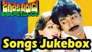 Jagadeka Veerudu Athiloka Sundari Telugu Movie Songs Jukebox || Chiranjeevi, Sridevi