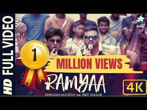 रम्या | Ramyaa | Dhruvan Moorthy | Nikit Holkar | Official Marathi Song 2018