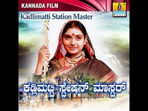 Xxx Mp4 Full Kannada Movie 2000 Kadlimatti Station Master Shruthi Charanraj Abhijith 3gp Sex