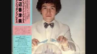 Best of Japanese jazz fusion compilation 1 (full album)