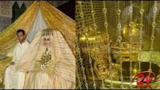 তাজা খবর সৌদির বাদশা তার মেয়ের বিয়েতে উপহার দিলেন স্বর্নের বাথরুম । gold toilet gift of Saudi King