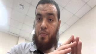 أسهل طريقة حفظ القرآن الكريم   طريقة الخمس   How to Keep Quraan #moatz_farrag