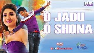 O jado O Suna | Prem Prem Paglami | HD Video Song | Bappy & Achol | SIS Media.