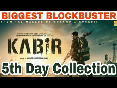 Xxx Mp4 Kabir 5th Day Worldwide Box Office Collection Superstar Dev Kabir 5th Day Collection 17 April 3gp Sex