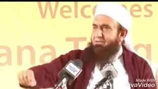 Maulana Tariq Jameel New Bayan    Aye Mosa Mujhe Sharam Ati Hai    اے موسی مجھے شرم آتی ھے