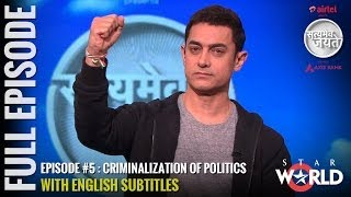 Satyamev Jayate S2   Episode 5   Criminalisation of Politics   Full episode (English Subtitles)