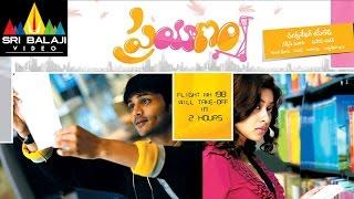 Prayanam Telugu Full Movie | Latest Telugu Full Movies | Manoj Manchu, Harika | Sri Balaji Video