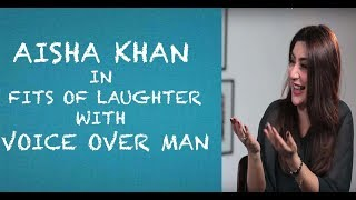 'Good Question' Funny Aisha Khan interview with Voice Over Man - Episode 1