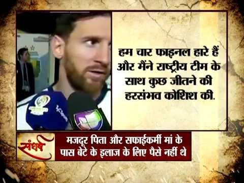 Sangharsh with Rana Yashwant: Lionel Messi's legacy in 'Football'