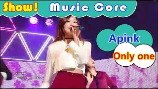 [Comeback Stage] Apink - Only one, 에이핑크 - 내가 설렐 수 있게 Show Music core 20161022