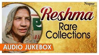 Reshma Rare Songs Collections   Akhiyan Nu Rehn De   Pakistani Sad Songs   Nupur Audio