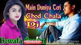 Main duniya Teri chhod Chala full song   Bewafa Sanam   Attaullah Khan   Old is Gold  