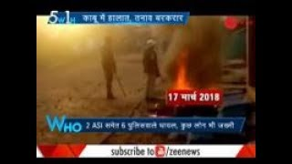 5W 1H: Clash in Bhagalpur after Hindu New Year procession taken out by BJP workers