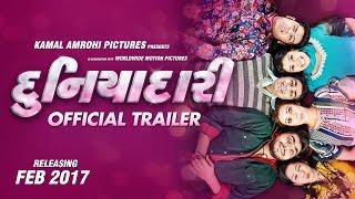 Duniyadari || Urban Gujarati Movie Trailer || Malhar Thakar || Aarjav Trivedi || Esha Kansara