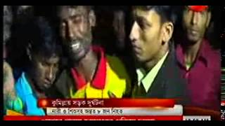 Bangla TV News 25 February 2015 Breaking news Mahmudur rahman manna