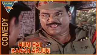 Hum Hai Karan Arjun Hindi Dubbed Movie || Kota Srinivasa Rao Hilarious Comedy || Eagle Hindi Movies