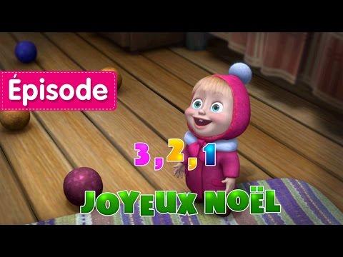 Xxx Mp4 Masha Et Michka 3 2 1 Joyeux Noël Épisode 3 Dessins Animés En Français 3gp Sex