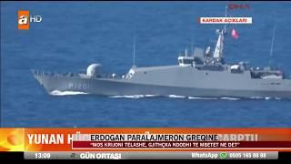 Erdogan paralajmeron Greqinë - News, Lajme - Vizion Plus