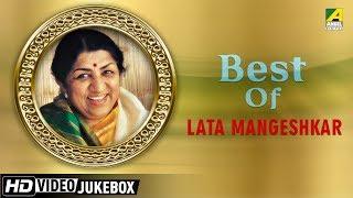 Best Of Lata Mangeshkar | Bengali Movie Songs Video Jukebox | Lata Mangeshkar